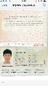 Lost Passport on 23 Apr. 2018 @ Florence,italy