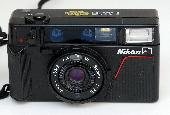 Lost Nikon Camera on 09 Jul. 2018 @ Malmö