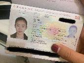 Lost Passport on 27 Aug. 2018 @ train from Sheffield to Cambridge
