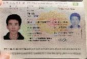 Lost Passport on 16 Aug. 2020 @ Sheffield