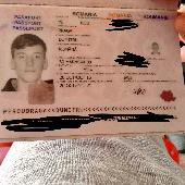 Lost Passport on 19 Feb. 2020 @ Upton Park station